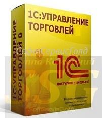 Управление торговлей сертифицированный курс
