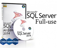 Лицензия на сервер MS SQL Server 2014 Standard Full-use для 1С